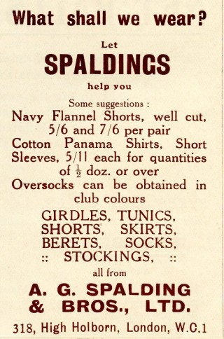 An advertisement for netball kit including flannel shorts, cotton shirts and oversocks