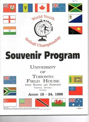1996 World Youth Netball Championship