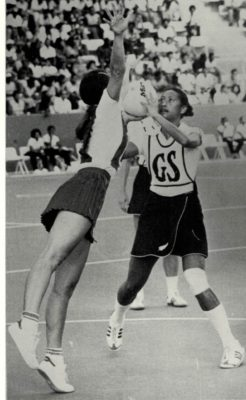 1979 5th World Netball Tournament, Trinidad