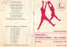 1977 England v All Stars, Wembley